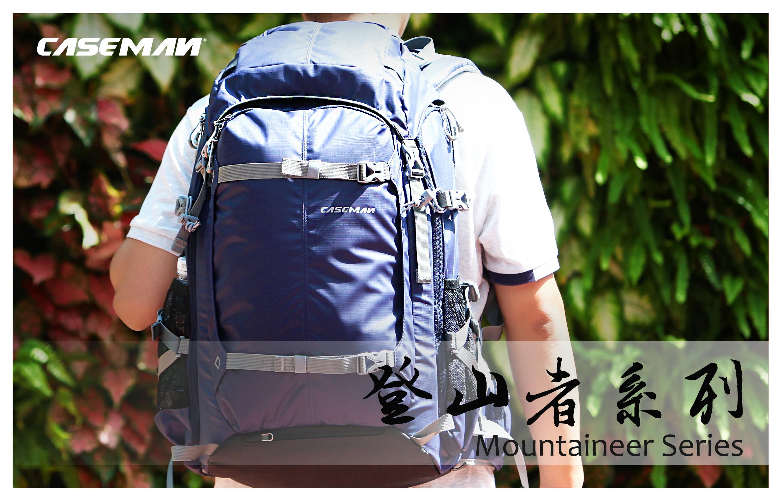 登山者1.jpg