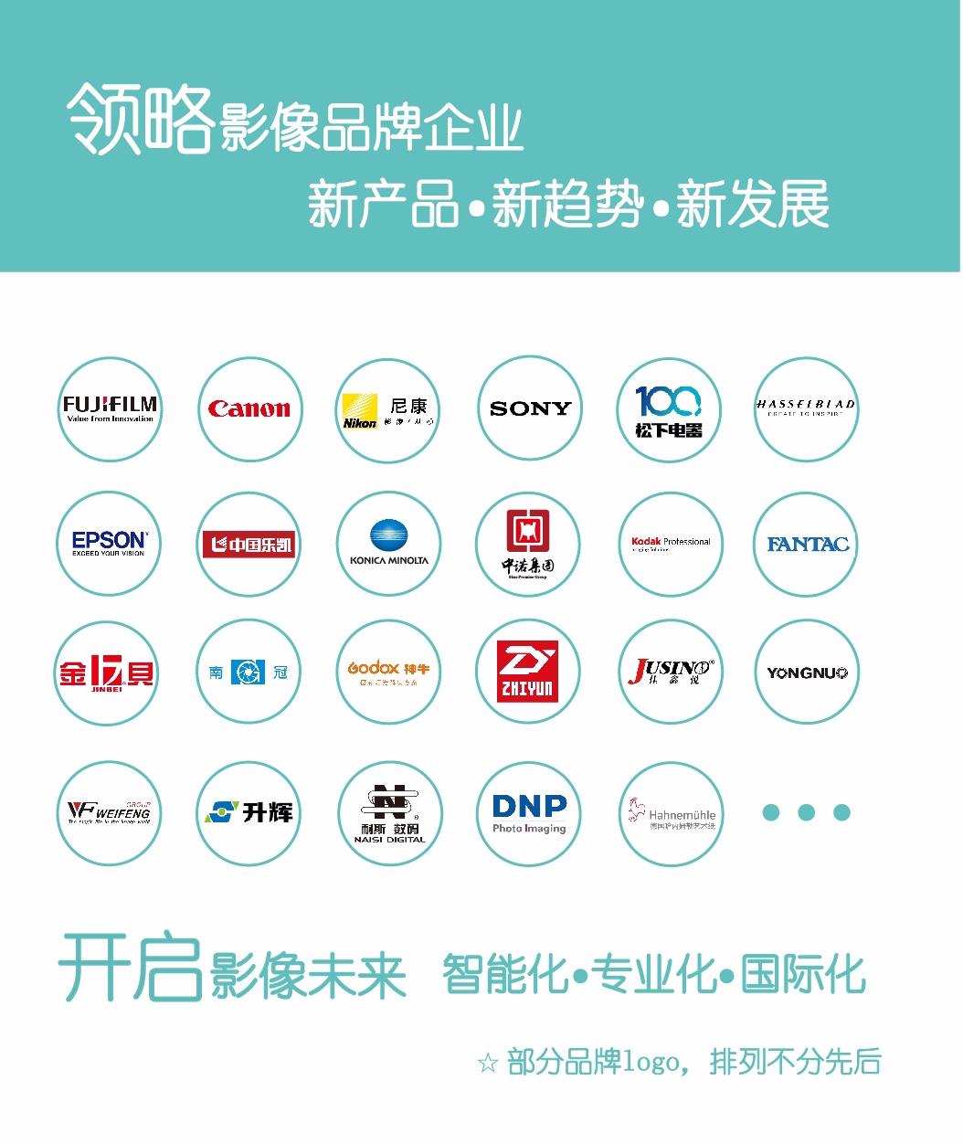 摄影明信片-05-品牌logo.jpg