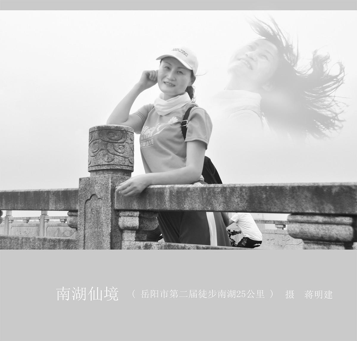 蒋明建+《南湖仙境》 副本.jpg