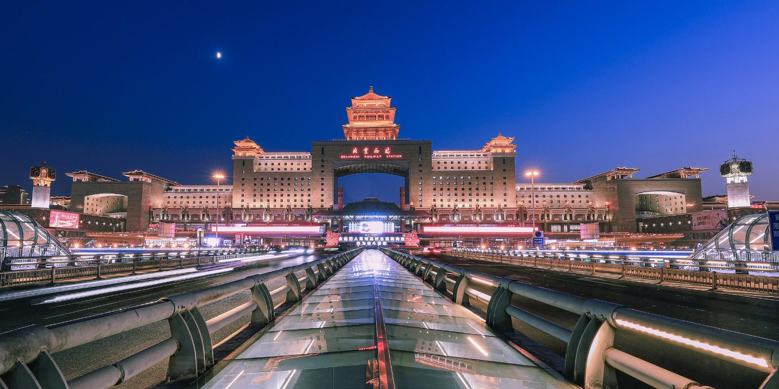 【北京西站】   王越  13601098050     2019年10月7日拍摄于北京西站_副本.jpg