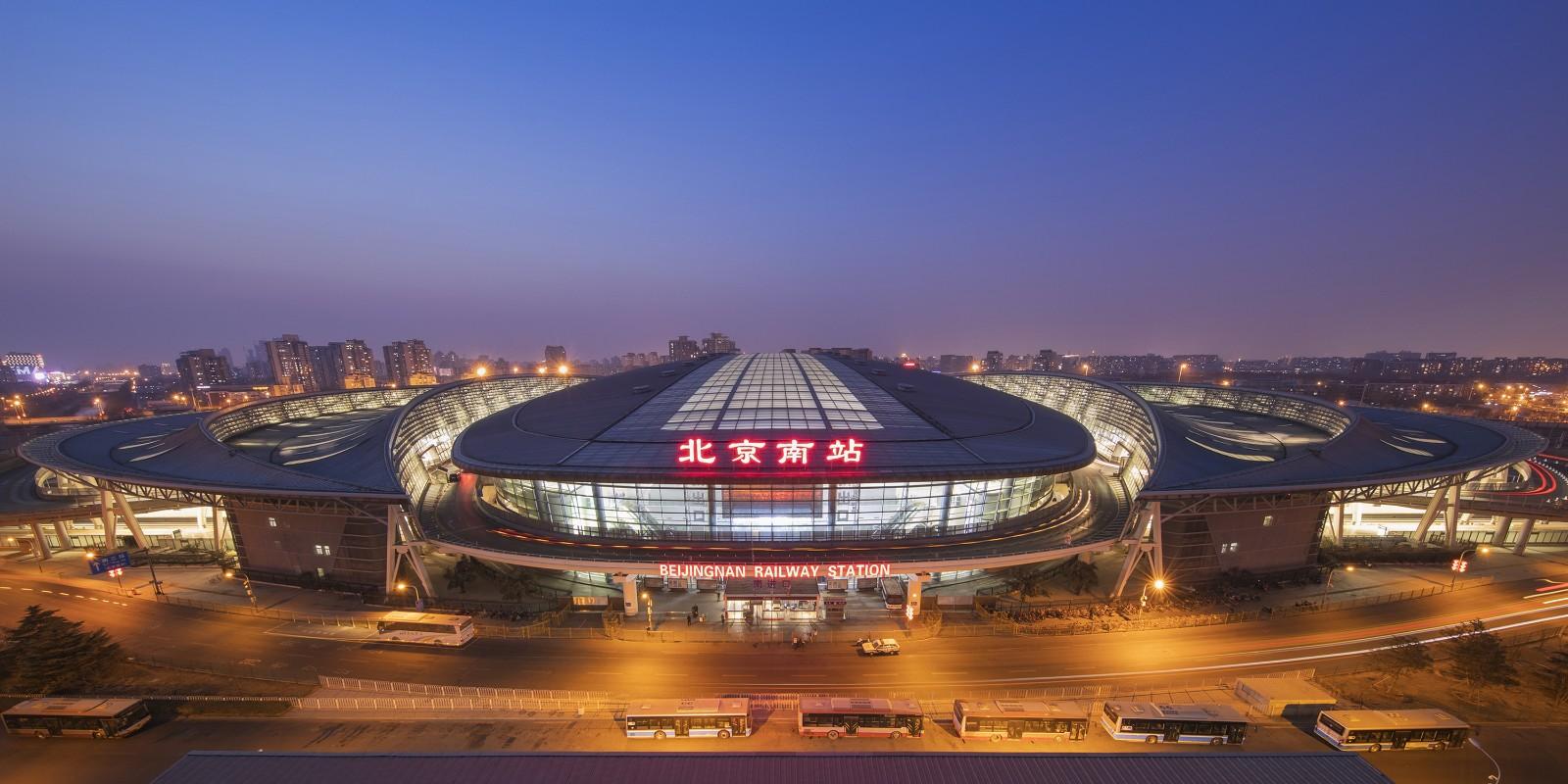 【北京南站】 王越   13601098050       2019年2月8日拍摄于北京南站_副本.jpg